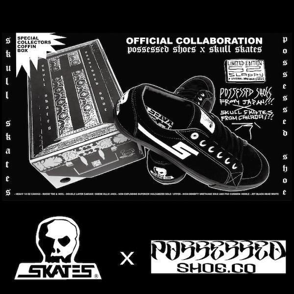 SKULL SKATES x POSSESSED SHOE.CO コラボシューズ先行予約受付スタート!の画像