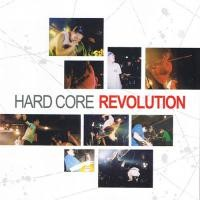 "V.A. ""HARD CORE REVOLUTION"""